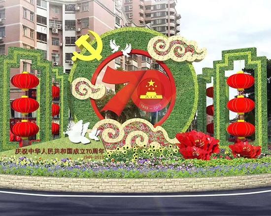 立体花坛造型制作
