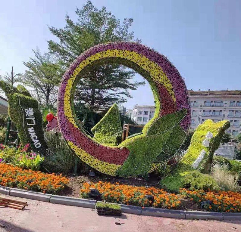 北京立体花坛造型