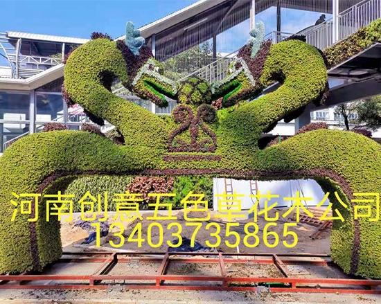 双龙五色草绿雕造型
